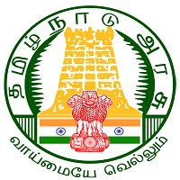 Virudhunagar Social Welfare Department Recruitment